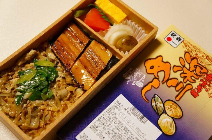 日本五大飯とは?「深川めし」「さよりめし」「うずめめし」「忠七めし」「かやくめし」