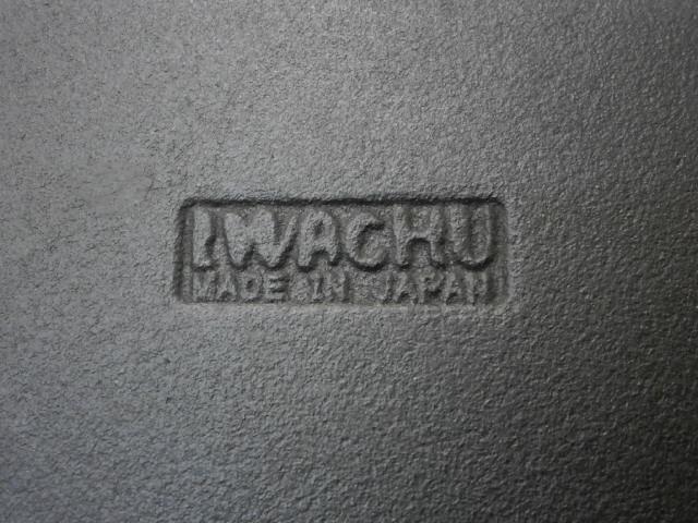 出典:http://www.sekii-store.com/item/IC20038/