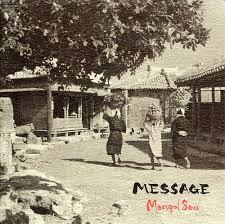 モンゴル800CD