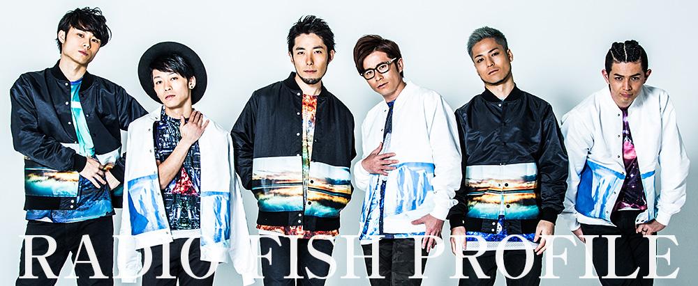 出典:http://orientalradio.jp/rfprofile.php