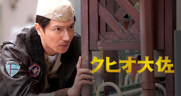 出展:http://www.ozmall.co.jp/entertainment/people/vol131/