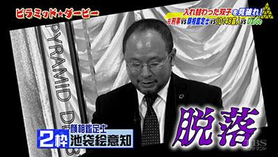 出典:http://blog.ikebukuroh.com/